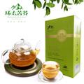 126g tartarie buckwheat thé--- diabétiques boire à la santé