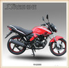 250cc Racing Sport Bike Motorcycle