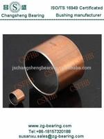 plain bearing, slide bearing, absorber bushing
