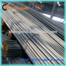 mild steel bar