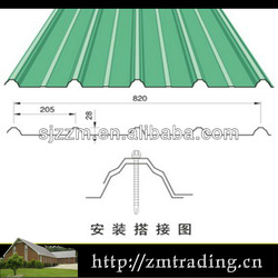 leakage proof curve metal roof sheet roof tile building material