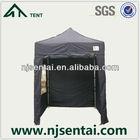 2X2M 2013 Hot Sale Gazebo Hexagonal Leg/Sun Shelter for Camper/Tents and Event Materials Gazebo