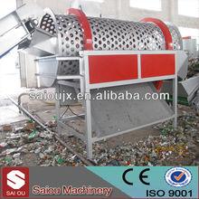 China supplier plastic used pet washing equipment