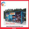 Popular 5D cinema equipments, 5D cinema house