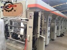 Medium-speed Computer color intaglio printing machine, roll printing machine,web gravure press