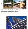 High Performance APEX Energie Solar Panel