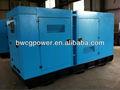 A basso prezzo! 100kw cummins 125 kva diesel generatori