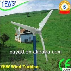 2kw wind turbine low wind power generator C
