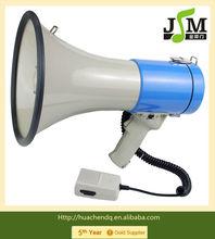 25W portable transistor megaphone