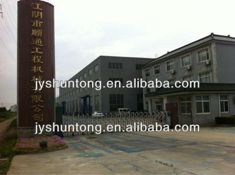 QLB-3000 Asphalt Concrete Mixing Batch Plant