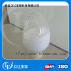 Lab Fine Chemical T3 3,3',5-triiodo-L-thyronine