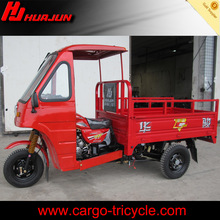 150cc china tricycles/cargo motorcycle bajaj prices