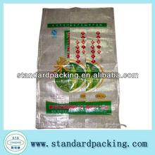 bopp 25kg transparent pp plastic rice bag better price