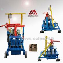 QMJ2-45 Small Mobil Concrete Brick Making Machine to Make Money/Block Making Machine For Samll Factories Made in China