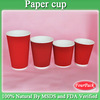 Chinese Style Mini Coffee Cups for China Disposable Cups(FPRSE)