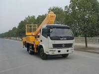 Light High Platform Operation Truck