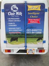 Sleek Loader Milk Van Back View