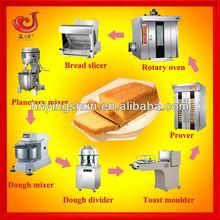 2013 food machine pita bread bakery equipment