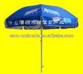 Xjnba-48uv personalizado promocional esportes ao ar livre guarda-chuva