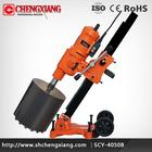 CAYKEN-405MM drilling plastic core boxes