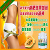 Best Losing Weight Plant Extract Fermented Papaya Fruit Extract Powder