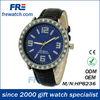 HP8236 #Wholesale hot star watch valentine quartz watches