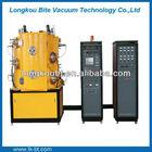 Gaming and Sporting Equipment PVD Vacuum Coating Machine