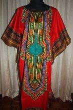 Boubou Dresses