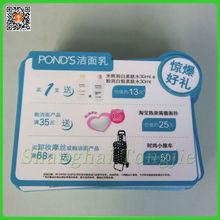 Advertising PET Board Adhesive Graphics