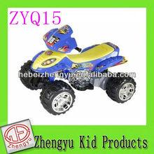 ATV with 2 motors and 2 drives ,2 wheel drive atv