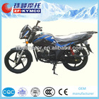Super air cooling 125cc motorcycle low fuel consumption for sale ZF125-A
