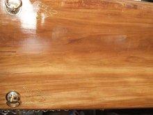 unjal Plank