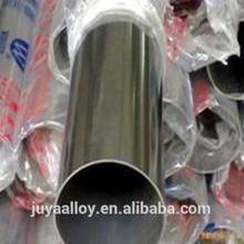 astm NS334 lean pipe