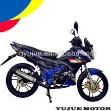 125cc Mini Moto/Motorcycle/Mini Bike In Chongqing