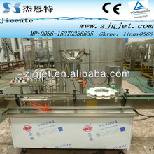 new design oral liquid filling and sealing equipment