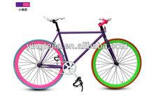 2013 700C road bike high quality fixie/fixed gear bike/bicycle