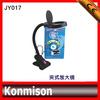 3X/5X/8X/10X Magnification Black portable magnifying lamp