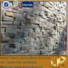 Grey Stone Wall Cladding for Garden and House Decor