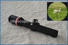 1.5-6X24 Fiber Night Vision Riflescope