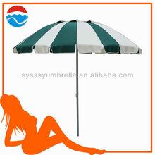 240CM blue and white color with tilt fancy design umbrella