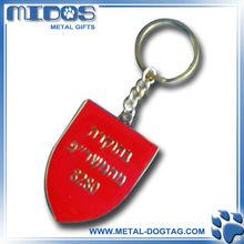 2013 customized metal keychain