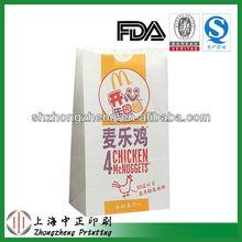 food grade kraft paper bag