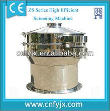 Pharmaceutic ZS Series High vibrating sifter machinevibrating polishing machine