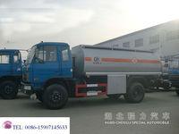 generator diesel fuel tank 12000-15000L,fuel tanker