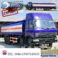 bulk fuel tanks ,25 tons fuel tanker truck ,6x4 aluminum fuel truck