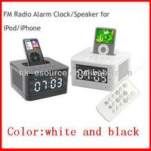 LCD FM Radio Alarm Clock/Speaker, Docks for iPod/iPhone
