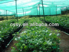 Thermal Shade Net/H.D.P.E. Agro Shade Net