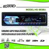 deckless universal 1 din car dvd player