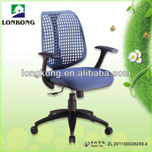 Hot Design swivel rocker mechanism