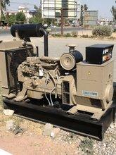 100 KVA Cummins Generator